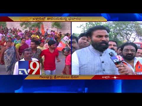 BJP Sriramulu confident of winning Polls    Karnataka Election 2018 - TV9