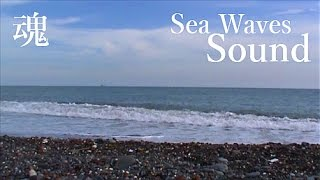 1 hour sound of the nature of the lapping waves of the Mediterranean Sea!