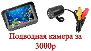 видео Подводная камера для зимней рыбалки своими руками из смартфона