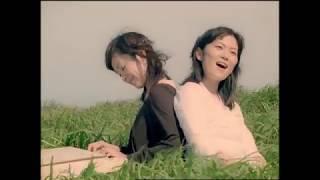 Kiroroの13thシングル「僕らのメッセージ」のミュージックビデオ。2003...