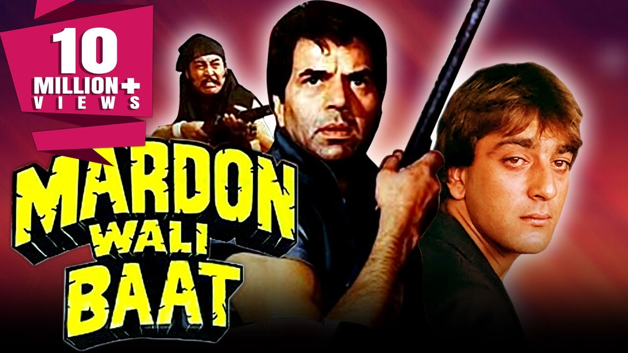 Mardon Wali Baat (1988) Full Hindi Movie | Dharmendra, Sanjay Dutt, Jaya Prada, Shabana Azmi