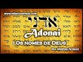 ADONAI, o Senhor de tudo