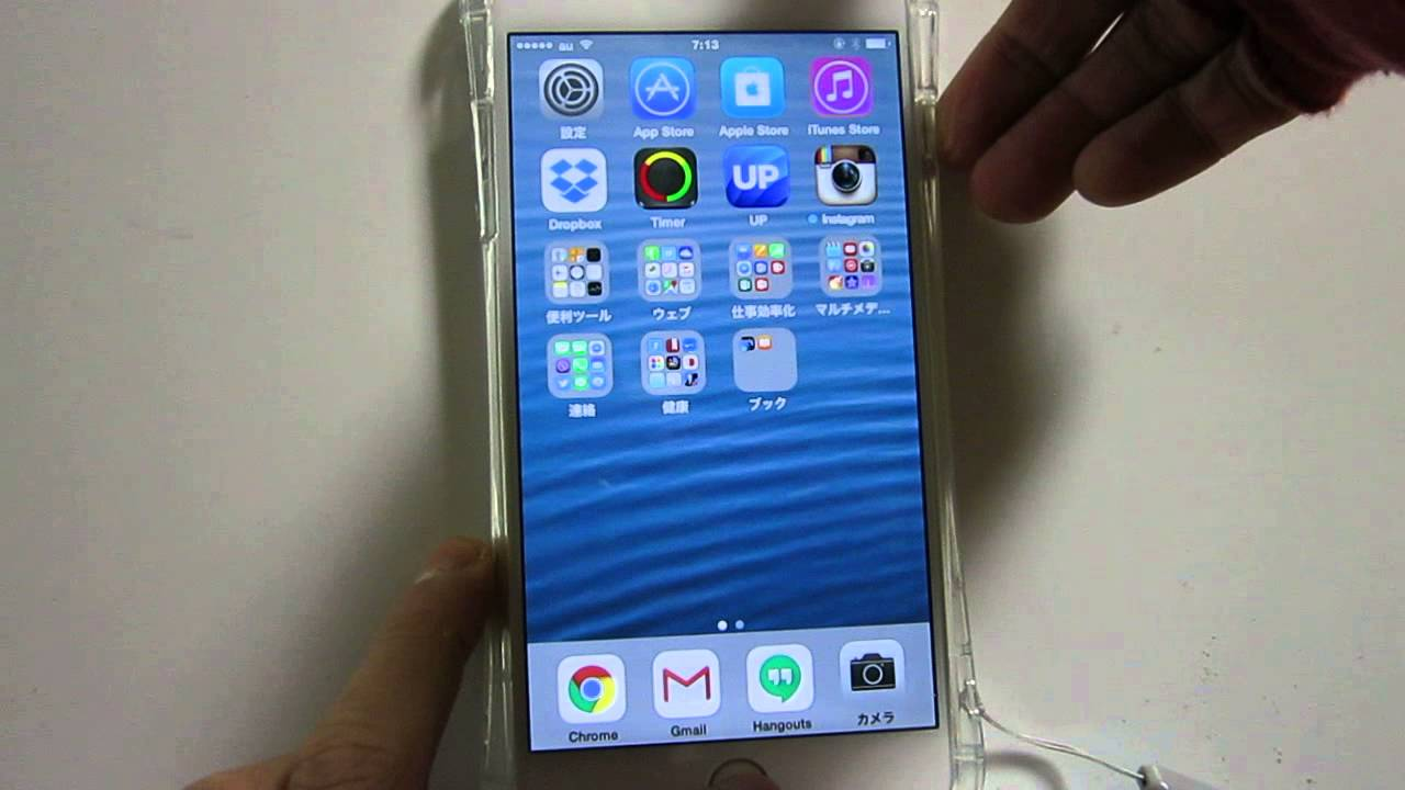 how to screenshot iphone 4 the silent screenshot on iphone 6 plus ios 8 3 2371