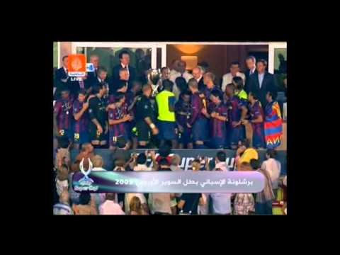 UEFA Super Cup 2009 FC Barcelona Celebrations