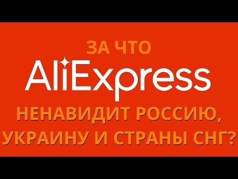 Самый большой CashBack 10% с AliExpress