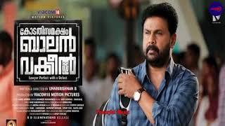 Then Panimathiye || KODATHI SAMAKSHAM BALAN VAKEEL Malayalam Movie MP3 Song || Audio Jukebox