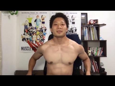 【LIVE】部分痩せする方法!22時30分〜23時30分で生授業!