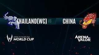 TH(WC) vs CN | Group Stage Day 2 | AWC 2018