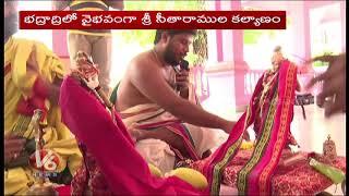 Sri RamaNavami Celebrations In Undivided Adilabad | Sita Rama Kalyanam  Telugu News