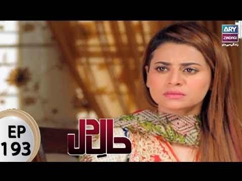 Haal-e-Dil - Ep 193 - ARY Zindagi Drama