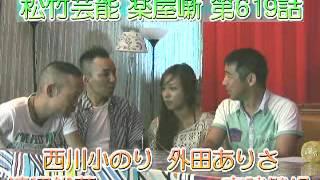 「宮崎げんき&渡辺裕薫」の「爆笑トークライブ」回顧 「AV」にスカウ...