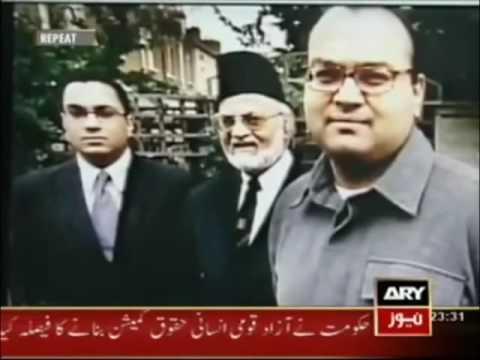 Money Laundering by Nawaz Sharif - From Pakistan to Park Lane Corruption