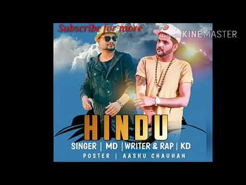 HINDU MDKD HARYANVI SONG  MD & KD NEW Haryanvi Song 2018
