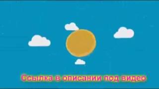 СМС Финанс - Займы онлайн без документов!