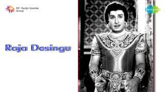 Raja Desingu | Sarasarani Kalyani song