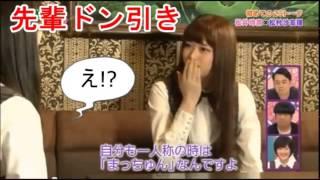 乃木坂46のさゆりんこと松村沙友理の一人称は「まっちゅん」。 その告白...