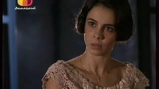 Земля любви, земля надежды (124 серия) (2002) сериал