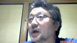 天理教の神は一人の男性から妻を奪い取った邪神ではないか 018 thumbnail