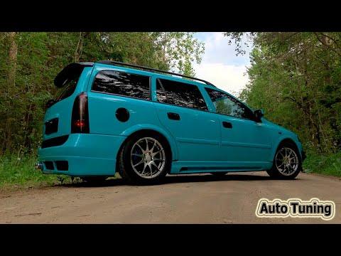 Tuning Opel Astra G Caravan #SUPERAUTOTUNING!!!!!!!!!!!!!!