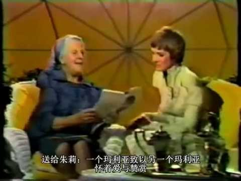 Julie Andrews and Maria Von Trapp (part 1 of 2) - Em inglês - English.