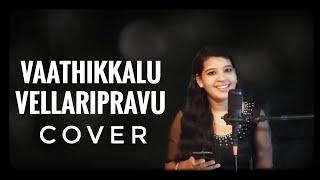 Vathikkalu Vellaripravu | Sufiyum Sujathayum | Lyrical Cover Video Ft.Reshma Sajeev