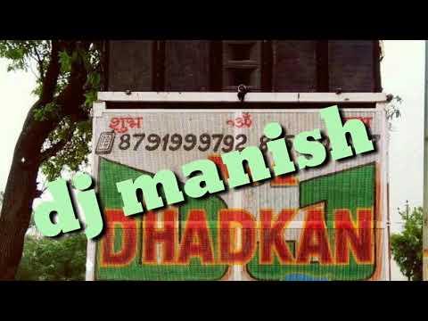 Mangal Ki Seva Jai Mata Di DJ mix by Manish