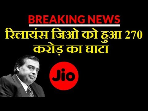 reliance jio reports loss of rs 270 crore
