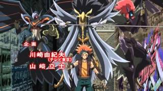 [AMV] Yugioh 5Ds - Opening 2 - Last Train Full