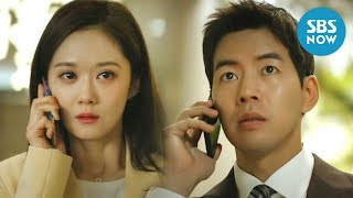 Trailer VIP Korean Drama