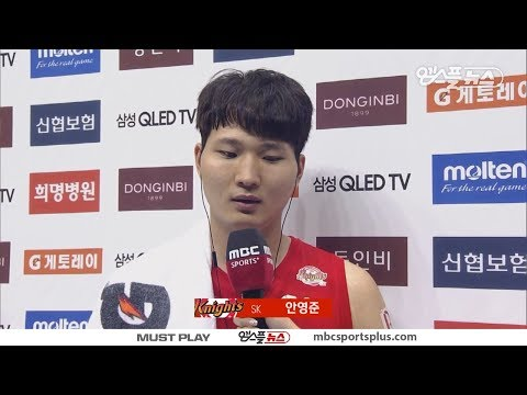 【INTERVIEW】 An Youngjun interview after the game | Thunders vs Knights | 20171118 | 2017-18 KBL