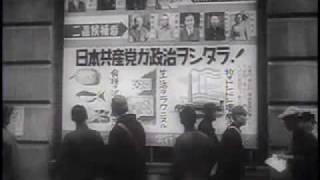 日共 日本共産党