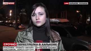 В Харькове стреляли !!!!!14.03