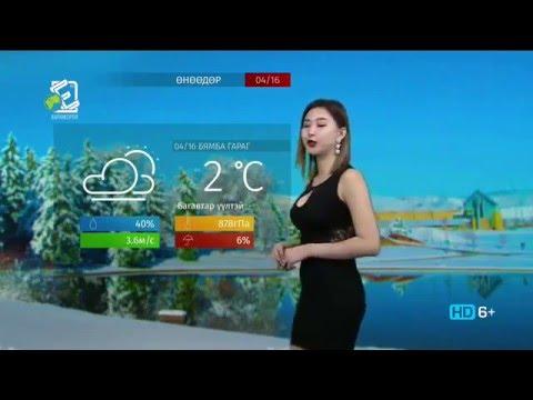 mongolian weather
