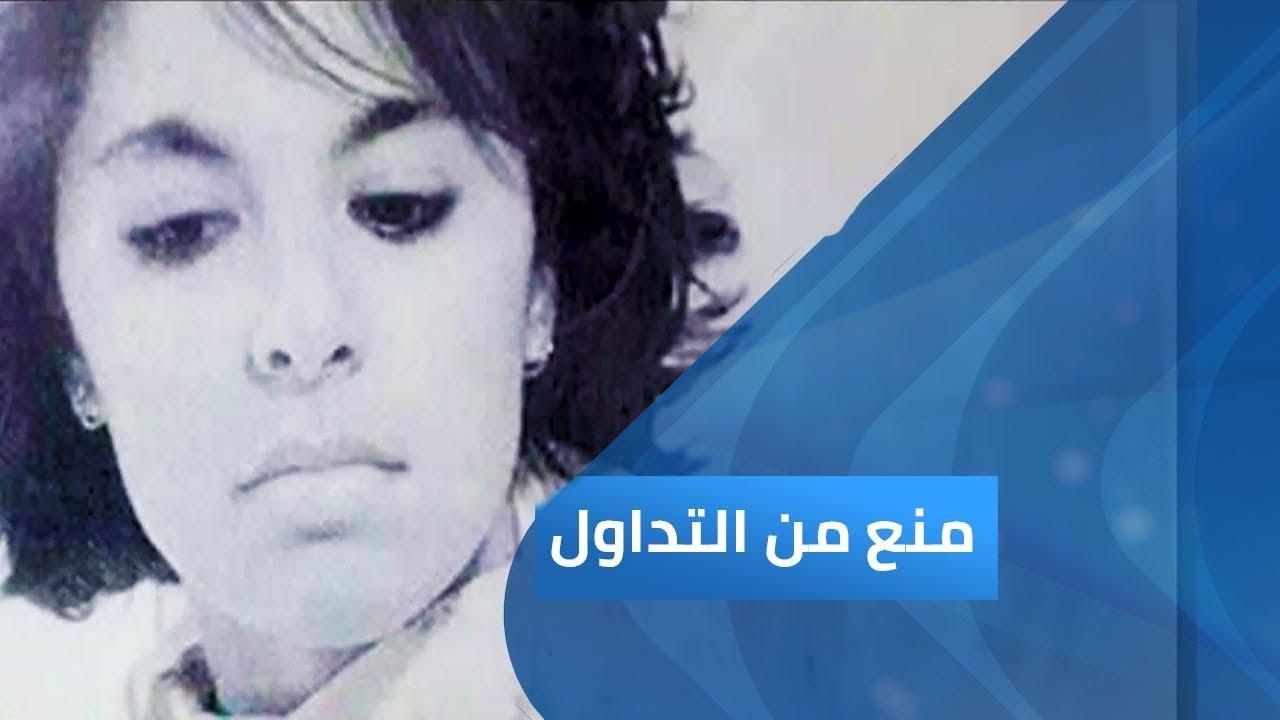 قناة الغد:فيلم حب في الدار البيضاء | منع من التداول