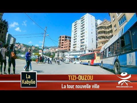 La Kabylie / La tour, nouvelle ville Tizi-Ouzou 2017