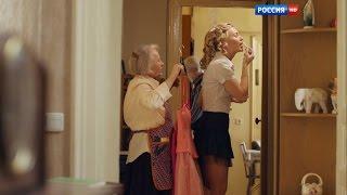 """Юлия Юрченко в сериале """"И шарик вернется"""" (Эпизод № 2)"""