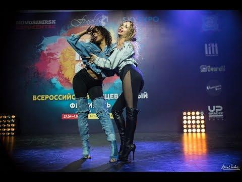 Sibprokach 2017 - Judges' showcase: Danielle Polanco & Fraules