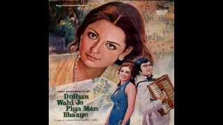 Hemlata - Jahan Prem Ka Pawan - Dulhan Wahi Jo Piya Man Bhaye (1977)
