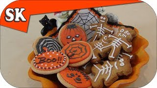 SKELETON HALLOWEEN COOKIES and SCARY BEARS