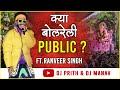 Kya Bolreli Public ?  - Dj Prith & Dj Manav FT. Ranveer Singh ( The Festival Of India )
