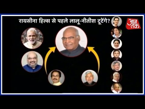 Here Is Why CM Nitish Kumar Will Support BJP's Ram Nath Kovind :Dastak