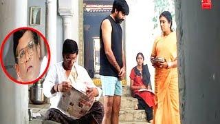 Tanikella Bharani And Ravi Teja Hilarious Comedy Scene | Hilarious Comedy Scene | Show Time Videoz