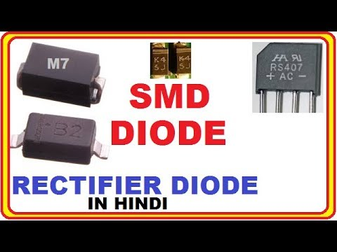 Smd Diode Rectifier Diode