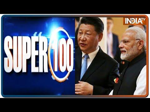 Super 100 | October 11, 2019