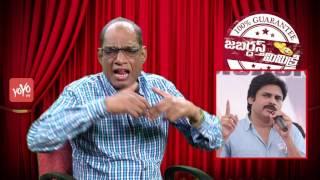 Gambar cover Ugadi Wishes From KCR, CBN, Pawan Kalyan,Chiranjeevi and Modi | Mimicry Harikishan | Funny Wishes