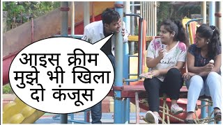 Icecream Muje Bhi Khilado Prank On Cute College Girl By Desi Boy With Twist Epic Reaction