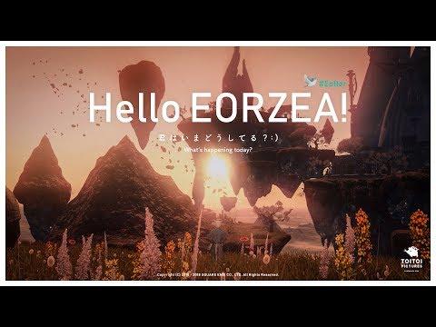 Hello EORZEA! 君はいまどうしてる?:)