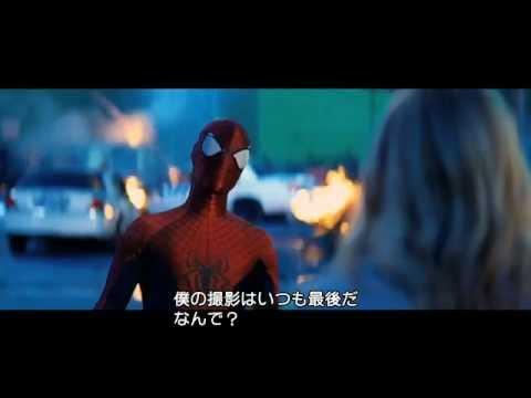 『アメイジング・スパイダーマン2』メイキング映像