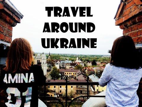 Travel around Ukraine
