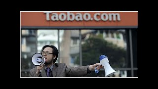 видео Alibaba запускает в России торговую площадку Taobao